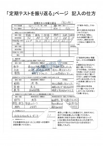 For Study サンプル_4_page_1